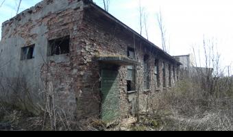 Zakłady chemiczne Strem, Dąbrowa Górnicza,