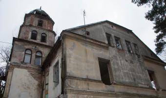 Pensjonat Greczynka, Konstancin-Jeziorna,