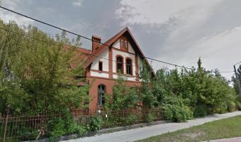 Stara Rzeźnia, Ostrów Wielkopolski,