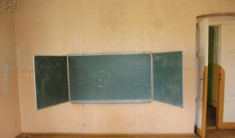 Dwór - szkoła, Deszno,