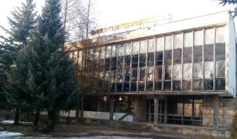 Mikrohuta, Dąbrowa Górnicza,