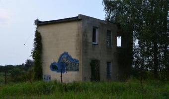 Dawna stanica WOP, Nowe Warpno,