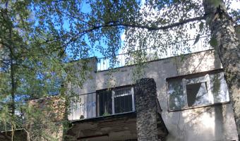 Ośrodek wypoczynkowy Bajka, Trzcianka,