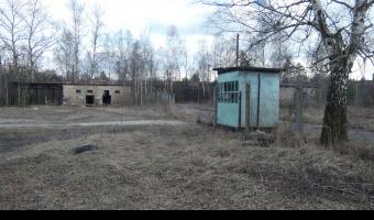 Zakłady Produkcyjno - Naprawcze Taboru Maszyn i Urządzeń Tabor, Sosnowiec,