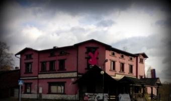 Klub Sistars, Sośnica,