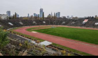 Stadion r k s skra